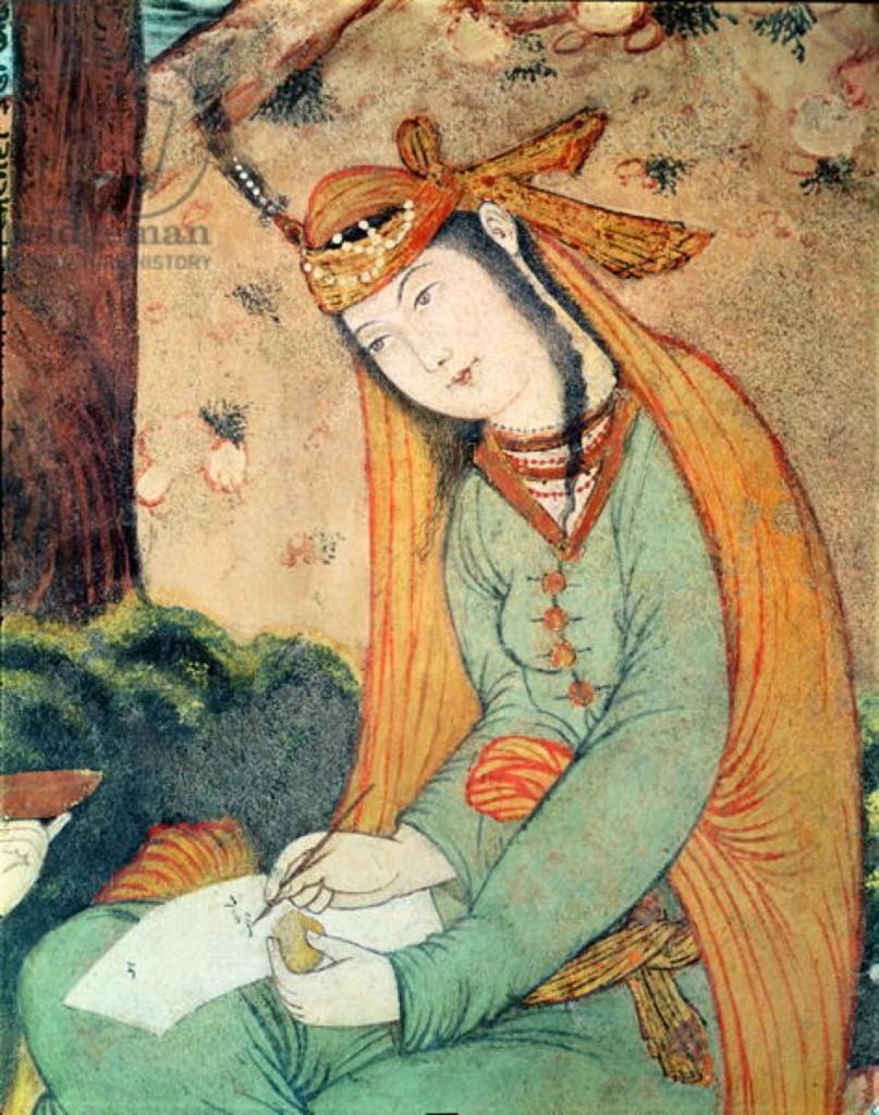 Femme lisant à la cour de Shah Abbas I